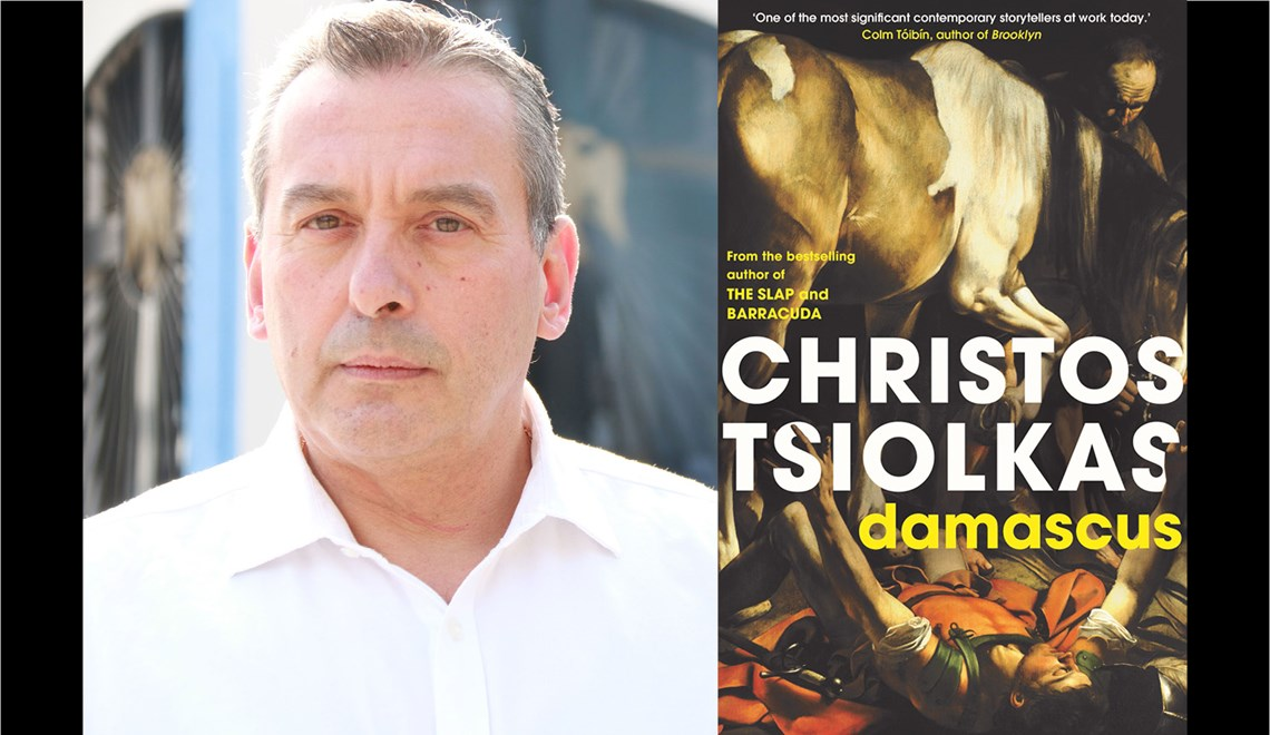 Christos Tsiolkas' headshot alongside the cover of his book Damascus